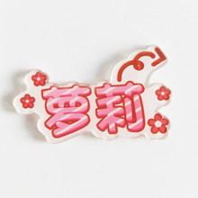 1 PC Acrylic Bros Kartun Kata anda saya malaikat Bros Tas Ransel Mahasiswa Pakaian Bros Pins Decor Bros Lencana(China)