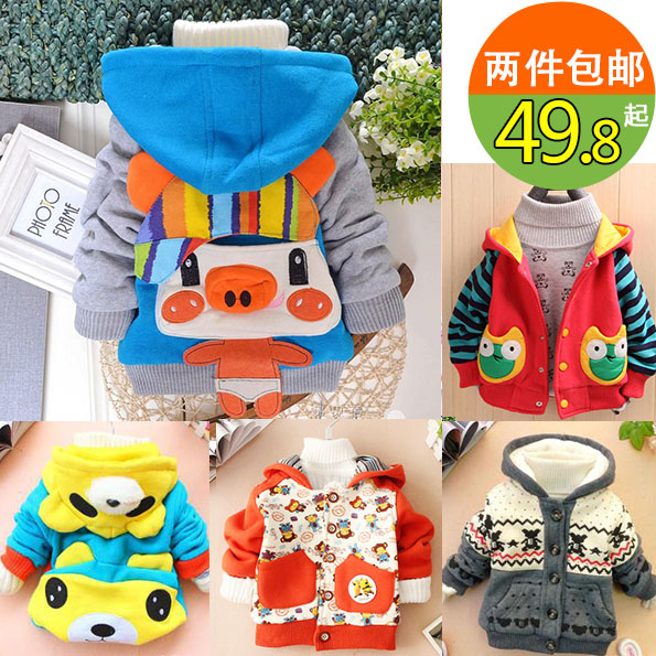 2013 male child autumn outerwear 0 - 1 2 years old boy cardigan 6 12 months clothing thickening winter coats Tristaswallow Lin's store