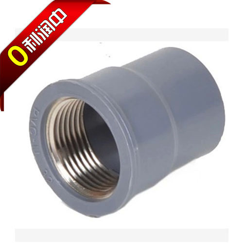 Nene wire connectors wire pvc pipe fittings direct copper for How to connect copper pipe to plastic pipe