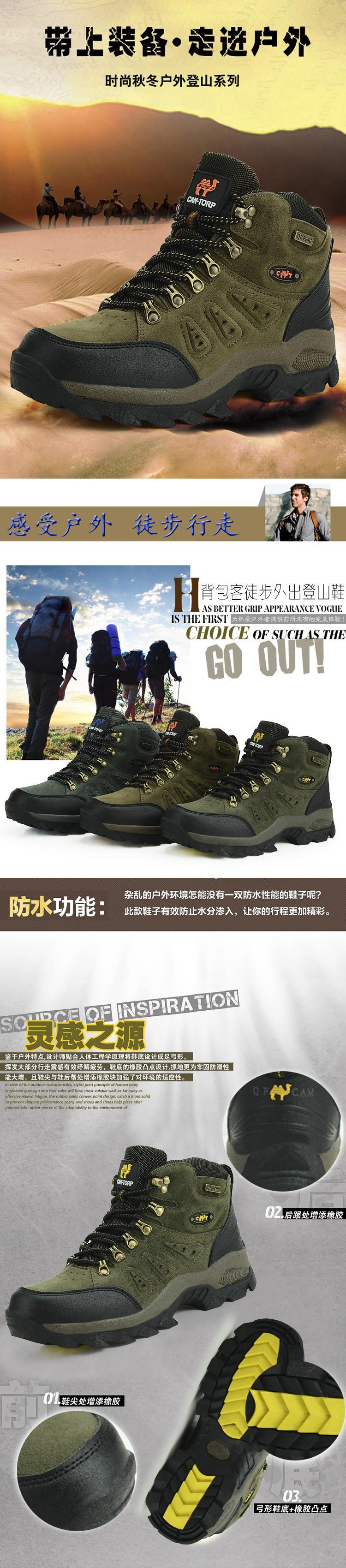 hiking shoes hs34d90 (6)
