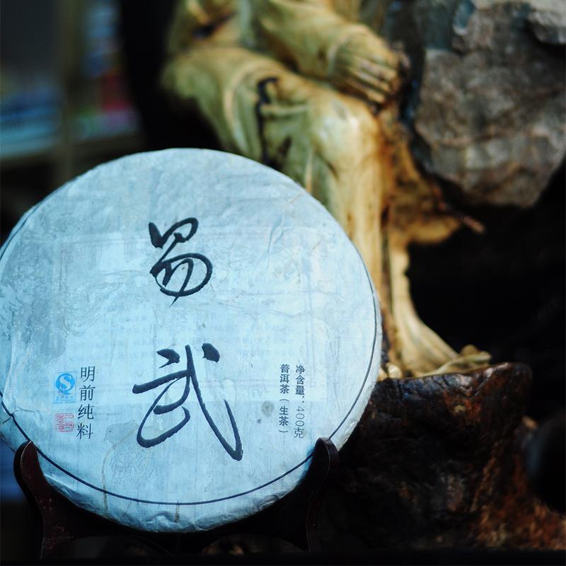 Фотография Old pu er tea Yiwu Mountain Puer Tea Cake 368g ,Yunnan Puerh, For Lose Weight Health Care Handmade Raw Puerh Tea Sheng Puer Tea