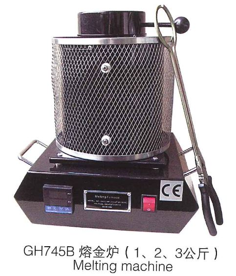 Gold Silver Scrap Recovery And Refining Melting Furnace With 2kg Crucible For Casting Metal Bars(China (Mainland))