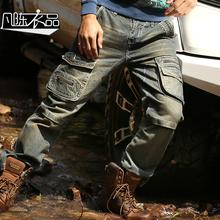 Pantalones vaqueros de mezclilla, resistente al desgaste para hombre