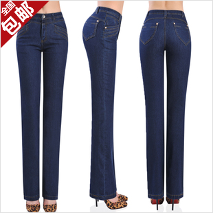autumn Spring high waist bell-bottom jeans women's flare trousers female slim straight casual pants plus size - Online Store 918297 store