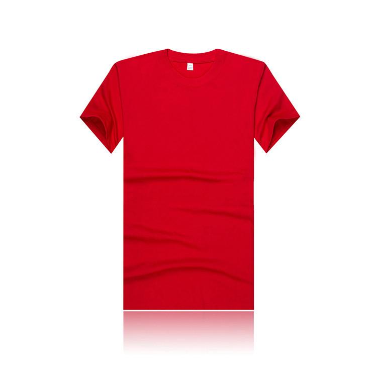 T shirts 7