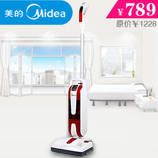 Beauty household vertical vacuum cleaner ql18t-301 steam machine(China (Mainland))
