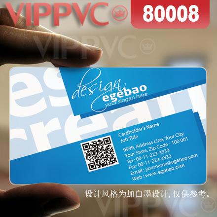 80008 plastic card manufacturers - matte faces translucent card CR80 0.36mm thickness<br><br>Aliexpress