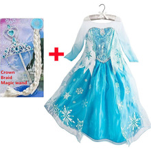 Elsa dress 2016 costume for kids party dress elza costume jurk vestido de festa fantasias infantis para menina disfraz infantil