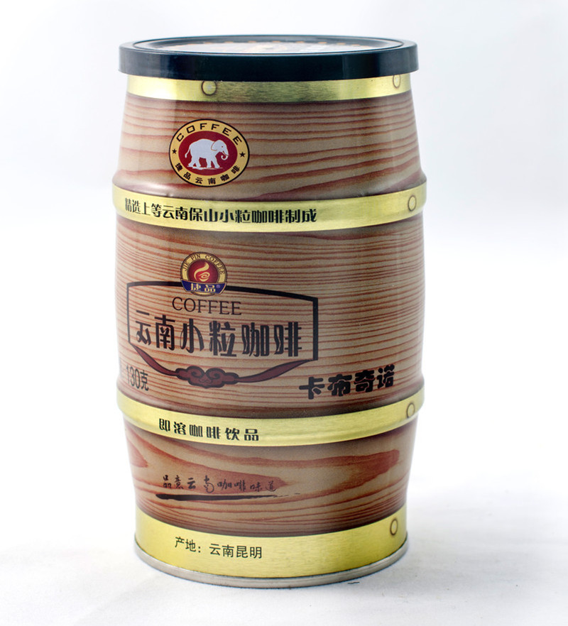 Small grain coffee canned instant coffee three in 130g cappuccino 70 price order more than three