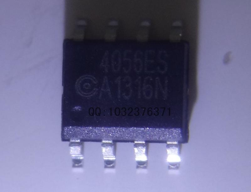зарядное устройство чип