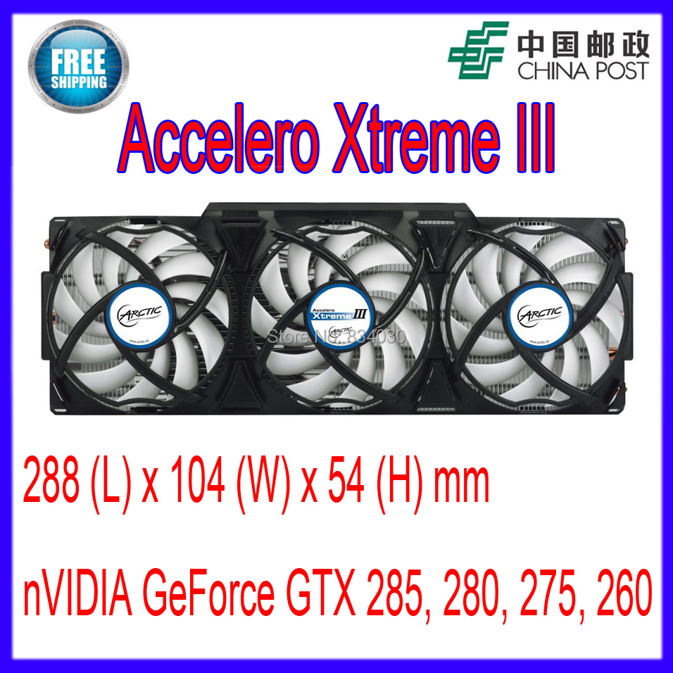 ARCTIC Accelero Xtreme III VGA Cooler 3 Quiet 92mm PWM Fans Replacement nVidia & AMD GTX 285, 280, 275, 260 Video Card Fan(China (Mainland))