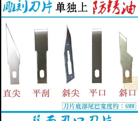 wholesale Knife+50pc blade Multi Knife Tool Metal Scalpel Knife Tools Kit Cutter Engraving Craft knives Repair Hand Tools ml170(China (Mainland))
