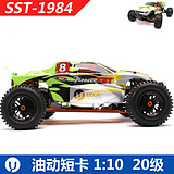 UOYIC SST 1:10 nitro cars/ model fuel car KYOSHO general 150cc fuel tank 9307
