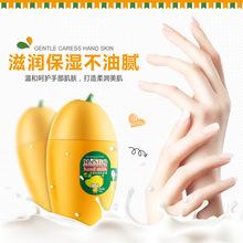 Mango milk water embellish hand cream Hydrating moist hands peels(China (Mainland))