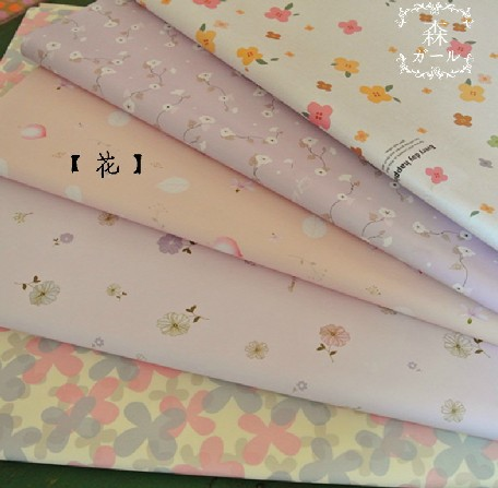 FREE SHIPPING flower packing material Wrapping Paper 74*52cm Butterfly Floral Gift Packing Paper Wallpaper(China (Mainland))