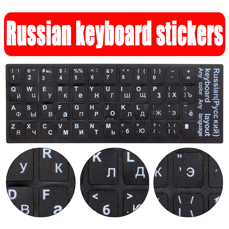 Standard Waterproof Russian French Arabic Korean Thai Keyboard Stickers Layout With Button Letters Alphabet For Keyboard(China (Mainland))