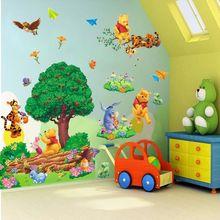 Winnie The Pooh Tigger Cartoon Wall Sticker Vinyl Art Decals Kids Room Decor(China (Mainland))