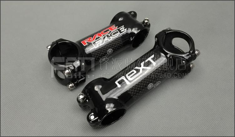 full carbon fiber mountain bike road bike bicycle riser stem 31.8 80mm Vertical / riser / car / bicycle handle bar tap