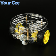 Buy 1Set 2WD Mini Round Double-Deck Smart Robot Car Chassis DIY Kit Tracing Strong Magnetic Motor Car rt-4 for $13.98 in AliExpress store