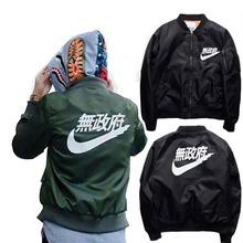 winter mens jackets coats bape MA1 Bomber jacket KANYE WEST YEEZUS jackets Sport Suit Parkas mens hip hop coats streetwear 138(China (Mainland))