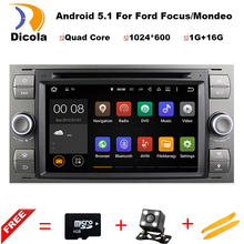 Buy 2 Din 7 Inch Dash Android Car DVD Player Ford/Mondeo/Focus/Transit/C-MAX Quad Core Wifi GPS Navigation Radio FM for $279.01 in AliExpress store