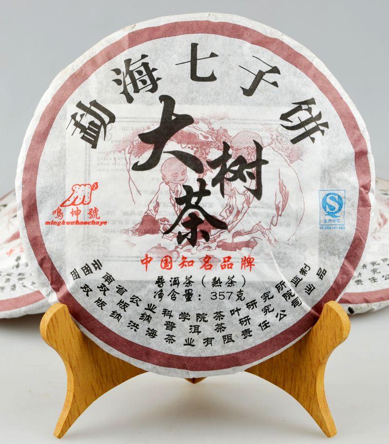 Tea tree PU er cooked tea cake 357g seven cake tea premium<br><br>Aliexpress