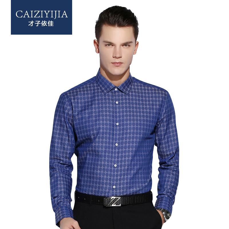 Buy caiziyijia 2016 fall men 39 s long for Mens 100 cotton button down shirts