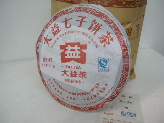 Чай Пуэр 8 8 8592 , 357 g pu erh 102 чай пуэр 8g pu erh