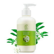 QYANF Jasmine Body lotion moisturizing whitening exfoliating removing dead skin bleaching cream skin lightening cream for body(China (Mainland))