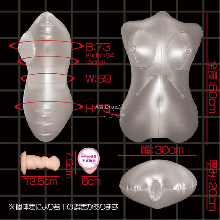 Free shipping adult male masturbation, transparent inflatable doll, Yin hip mold,lifelike sex dolls,sex toys for men(China (Mainland))