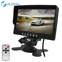 7 inch LED TFT 800×480 Professional FPV Aerial Photography Screen Monitor with Audio Function for RC FPV Drone