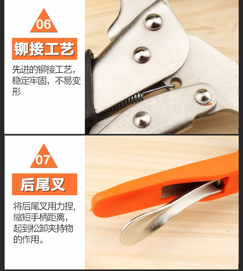 C Type PVC Handle Woodworking Fast Pliers