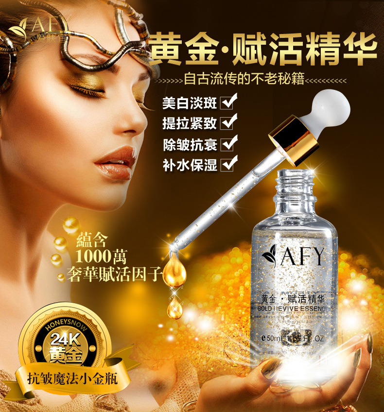 Super Anti Wrinkle Anti Aging Collagen 24k Gold Essence Moisturizing Skin Whitening Cream Face Care Hyaluronic Acid Liquid(China (Mainland))