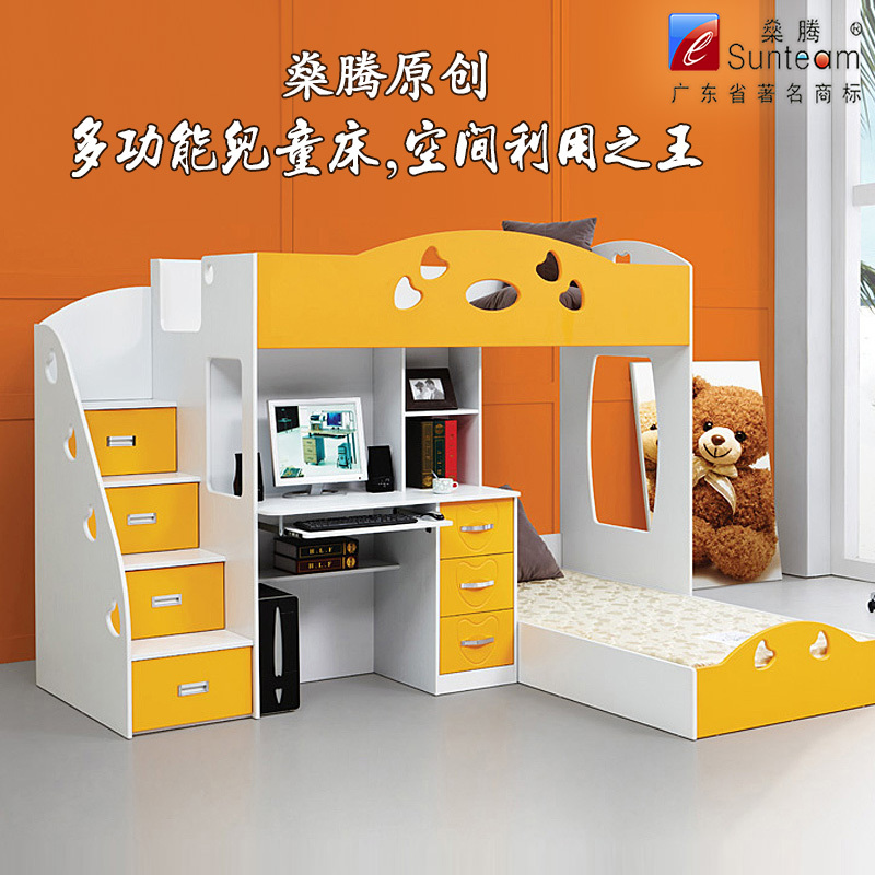Multifunction bunk bed children 39 s bed picture in bed - Litera ikea ninos ...