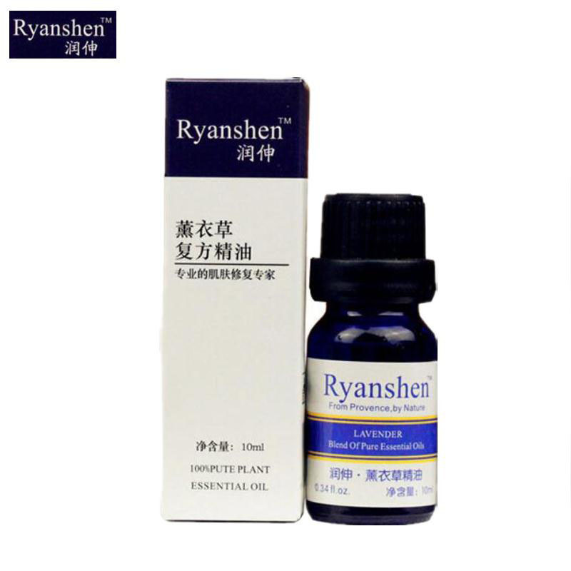 Face Care Ryanshen Remove Scar Repair Oil Acne Treatment Remove Freckle Scar Spots Stretch Marks Repair Essence Cream Skin Care(China (Mainland))