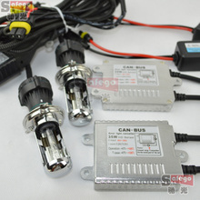 Buy 5sets AC 12v 35w xenon kit bixenon H4-3, H13-3,9004-3, 9007-3 hid kit bi xenon kit canbus xenon hid kit car for $292.50 in AliExpress store