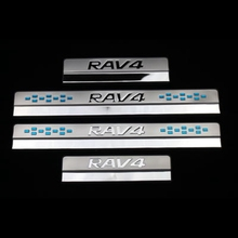 Buy Car Accessories Toyota RAV4 RAV 4 2013 2014 2015 2016 Stainless Steel Door Sill Protector Pedal Scuff Plate Cover Trims 4Pcs for $22.10 in AliExpress store