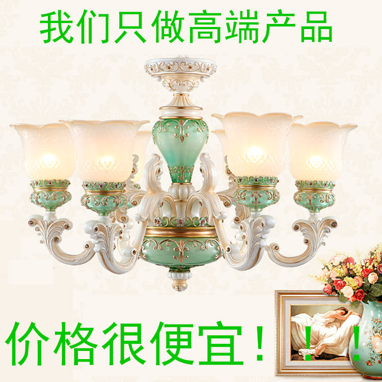 European-style living room chandelier transparent resin lobby emerald light spot an Order(China (Mainland))