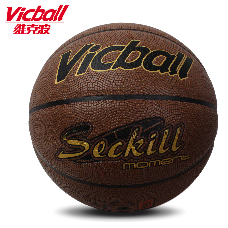 Wholesale or retail NEW Brand Cheap Molten GL7 Basketball Ball PU Materia Official Size7 Basketball Sports Gifts(China (Mainland))