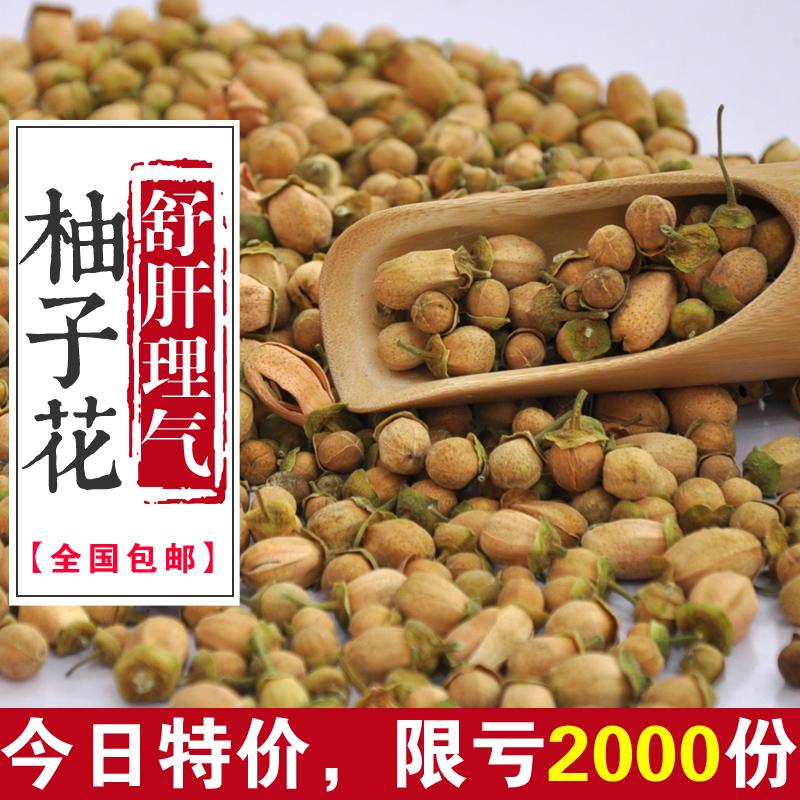 2015 new tea,Toi Toi tea,grapefruit flower,authentic Chinese herbal medicine,wild harvest,abdomen Slim,250g,free shipping(China (Mainland))