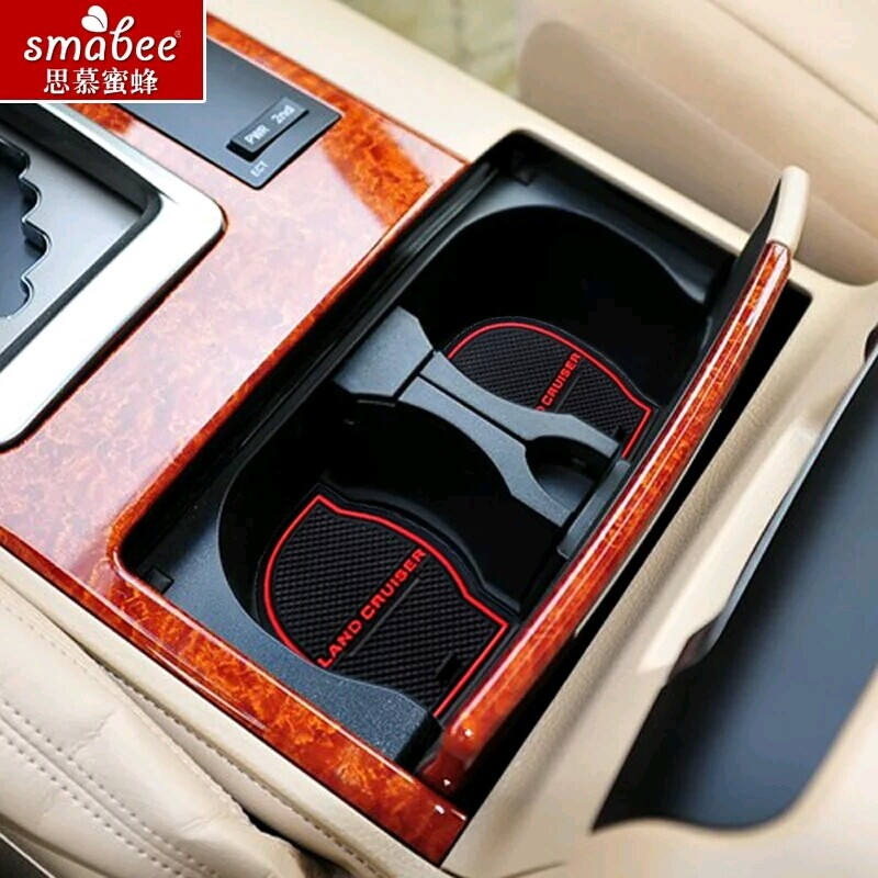 Smabee Non-slip Interior Door Pad Cup Mat Gate Slot Toyota Prado Land Cruiser LC200, 1, Auto Accessories  -  SNCNLED store store