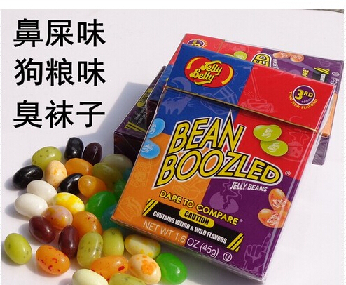Crazy Sugar Adventure Tricky game funny sugar Harry Potter Jelly bean Jelly beans Boozled from American