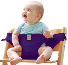 Детский saft обеденный стул/ремень безопасности/портативное Детское сиденье/обеденный стул с фиксированным ремнем(China)