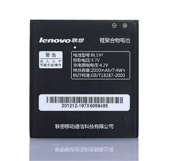 High Quality BL197 (2000mAh)Battery for Lenovo A820 S889T S720 A800 A798T MTK6577 MTK6589 mobile phones FREE SHIPPING