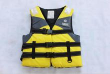 s-xxxl country grade professional life vest life jacket for adult child safety fishing water outdoor survival in swimwear100/pce(China (Mainland))