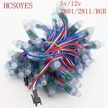 50PCS/lots DC5V/12V WS2811 WS2801 RGB IC led pixel module 12mm Digital Full Color Independently addressable String waterproof(China (Mainland))