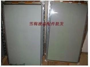 42 -inch plasma screen 42V7 plasma screen screen PDP42V7(China (Mainland))