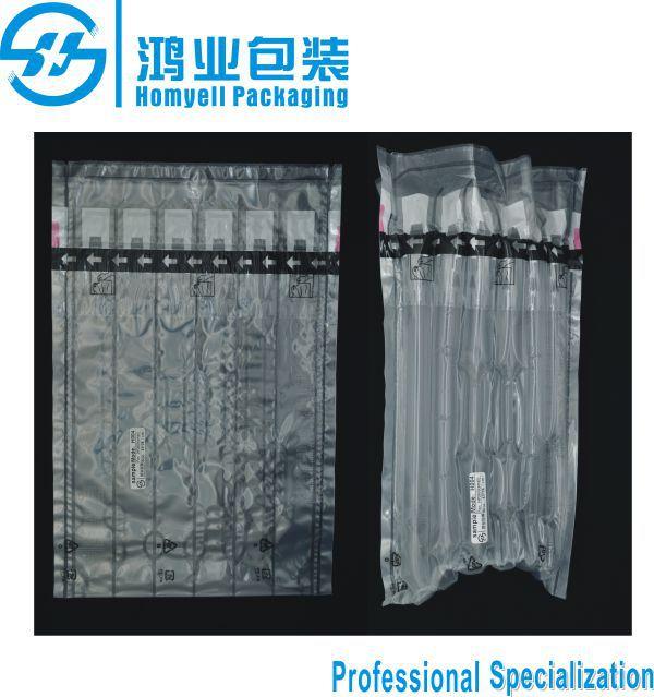 Original Air Bag Packaging For HP 6001-04/ 2600 Toner Cartridge(China (Mainland))