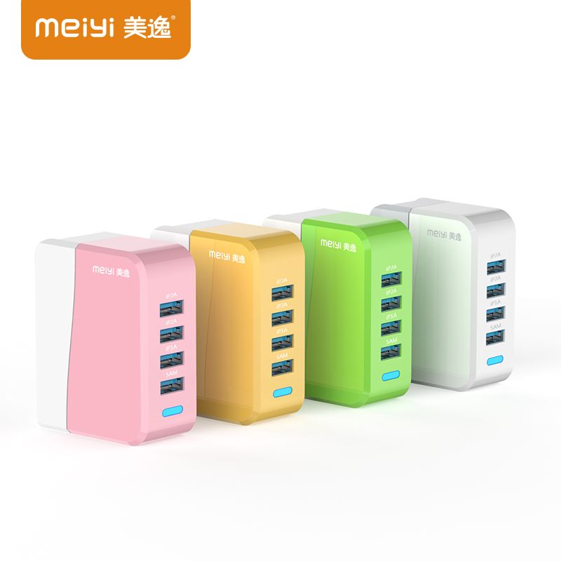 MEIYI 5V 4A Max(Real) Universal Travel USB Charger Adapter US EU Plug 4 Port Smart Wall Charger for iPhone for Samsung Tablet(China (Mainland))