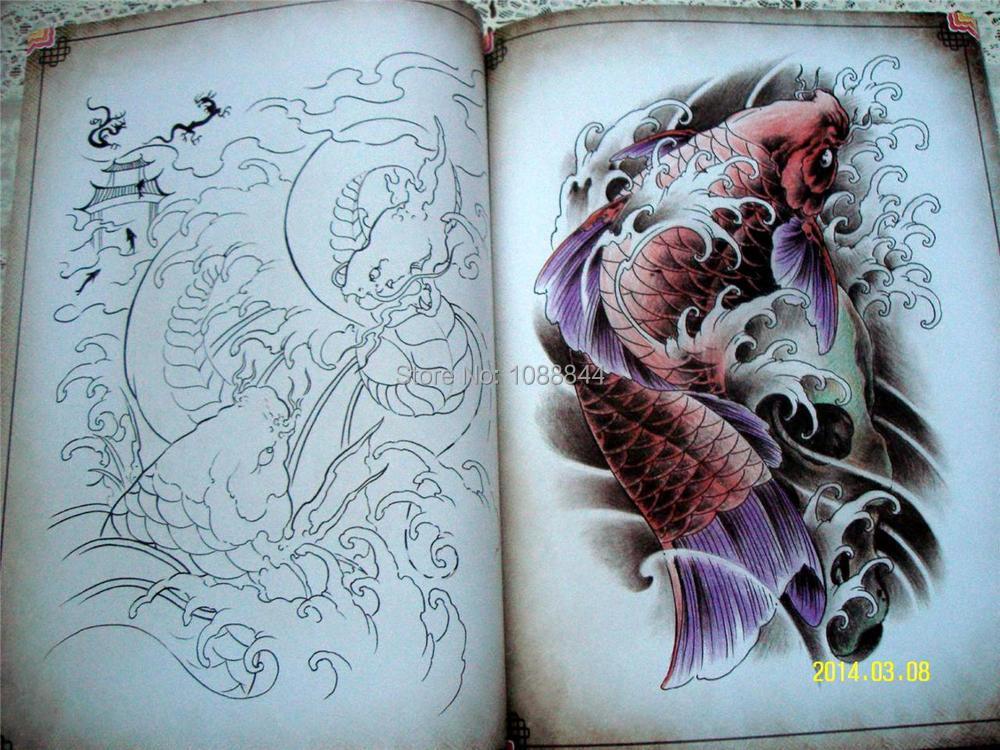 Product description for Dragon tattoo book